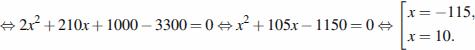 http://reshuege.ru/formula/a1/a1b125bf40430e4abd30226a558de5ab.png