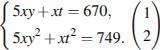 http://reshuege.ru/formula/cb/cbf8c647538f417e48500749a0af0946.png