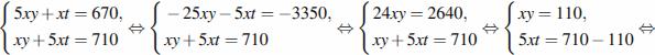http://reshuege.ru/formula/1e/1ef18cef61809511a319f6d778e86548.png