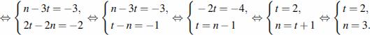 http://reshuege.ru/formula/09/0932172534d9c1580d7e8613fcae84e1.png
