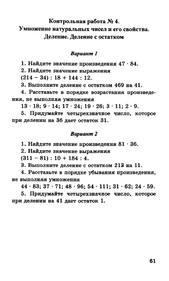 http://img3.otbet.ru/app/attachments/book_pdfs_images/000/004/176/4176-062.png