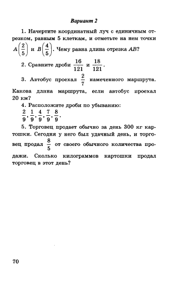 http://img.otbet.ru/app/attachments/book_pdfs_images/000/004/176/4176-071.png