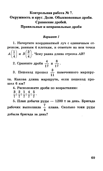 http://img.otbet.ru/app/attachments/book_pdfs_images/000/004/176/4176-070.png