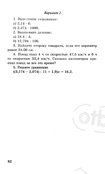 http://img.otbet.ru/app/attachments/book_pdfs_images/000/004/176/4176-083.png