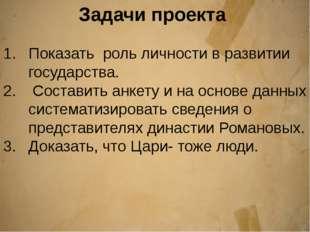 Михаил Федорович (1596-1645) Царствовал 1613-1645 «Сам Михаил был от природы