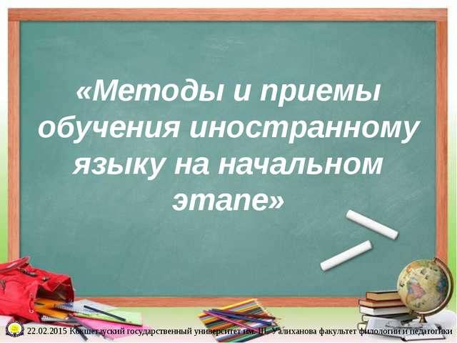 Компоненты процесса обучения Обучающий (учитель) Обучаемый (учащийся) Организ...