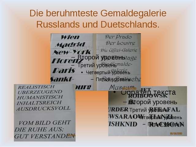 Die beruhmteste Gemaldegalerie Russlands und Duetschlands.