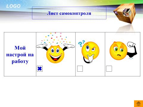 hello_html_eb22191.png
