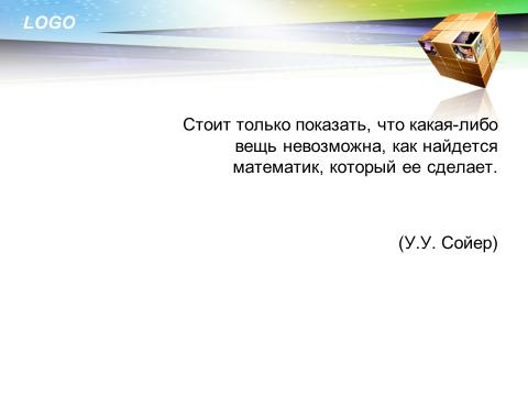 hello_html_fba0321.png