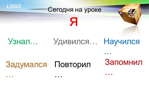 hello_html_ma2db78e.png