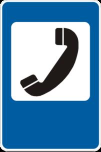6.8 Телефон (900х600мм) 1тип