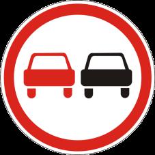Запрещающие знаки - 3.23 Поворот налево запрещен, дорожные знаки, цена 280,65 грн., заказать в Киеве - Prom.ua (ID# 105962)