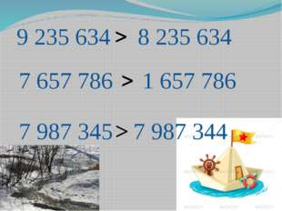 9 235 634 8 235 634 > 7 657 786 1 657 786 > 7 987 345 7 987 344 >