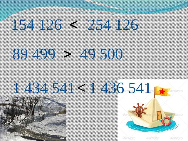 154126 254126 < 89 499 49 500 > 1 434 541 1 436 541 <