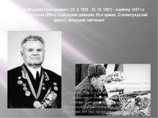 Зайцев Василий Григорьевич ( 23. 3. 1915 - 15. 12. 1991) - снайпер 1047-го ст