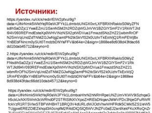 https://yandex.ru/clck/redir/EIW2pfxuI9g?data=UlNrNmk5WktYejR0eWJFYk1LdmtxbUN