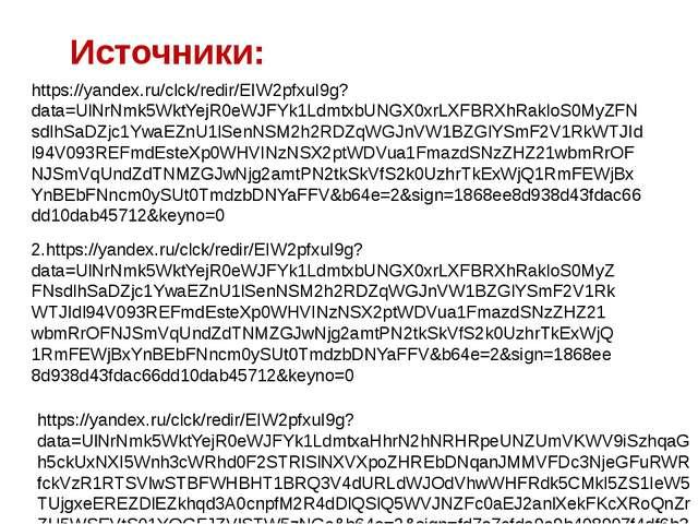 https://yandex.ru/clck/redir/EIW2pfxuI9g?data=UlNrNmk5WktYejR0eWJFYk1LdmtxbUN...