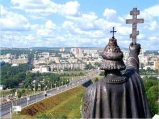 Впечатляет своими размерами классический памятник великому князю Владимиру Кр