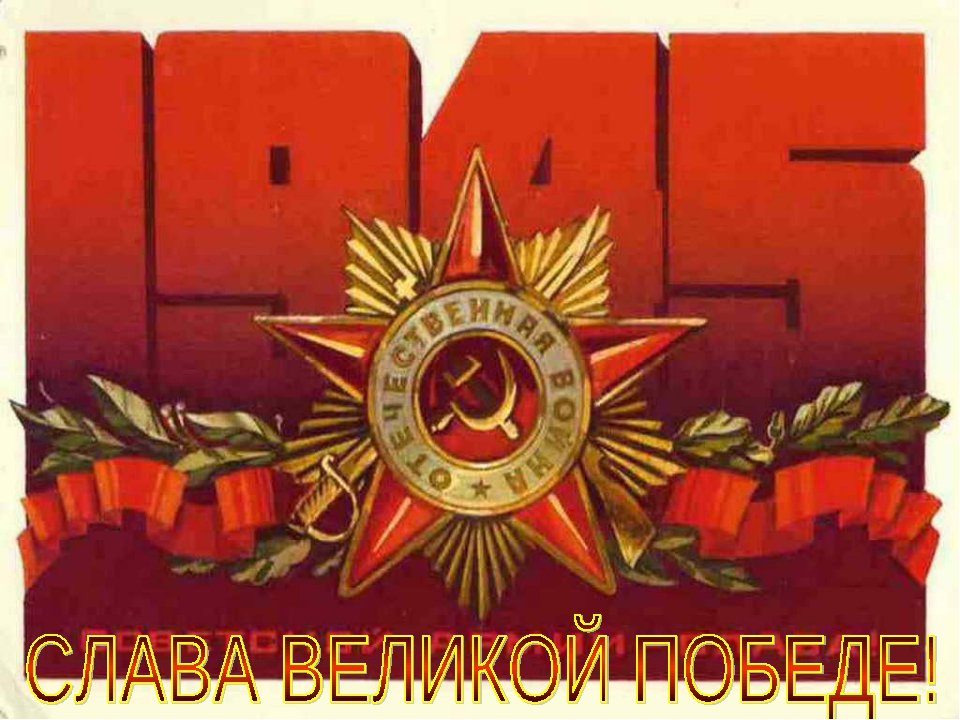 https://fs00.infourok.ru/images/doc/281/286204/img101.jpg