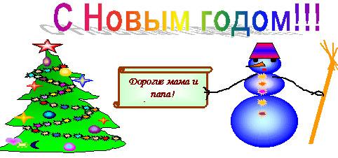 hello_html_m558d8059.jpg
