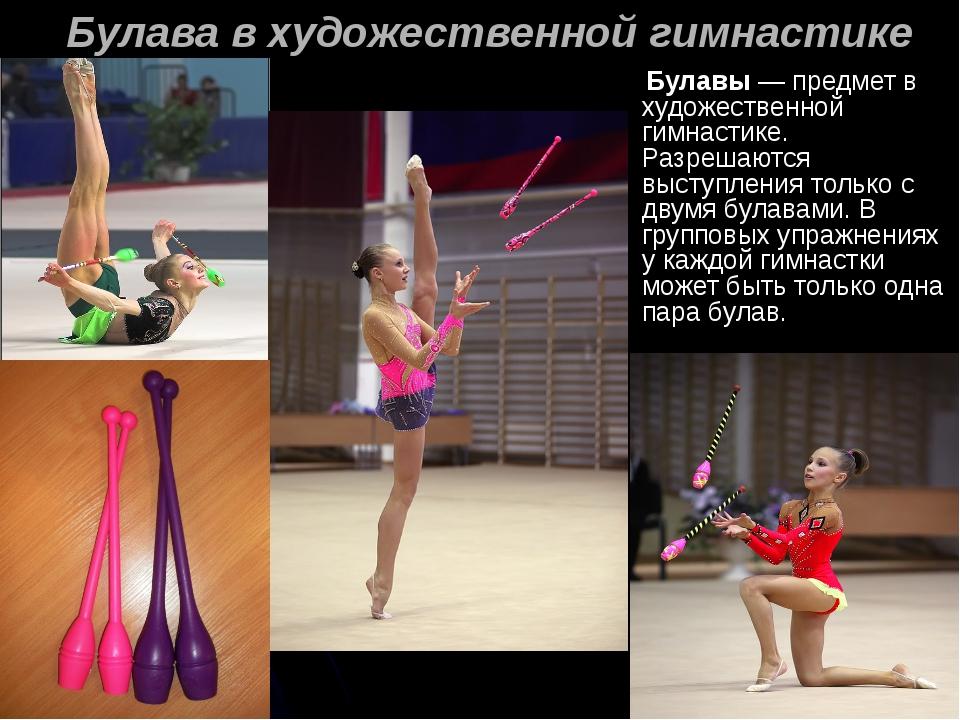 Музыка для художественной гимнастики новый год