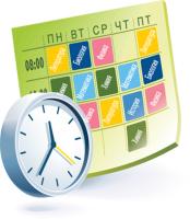 Сайт Большереченской школы - Расписание уроков