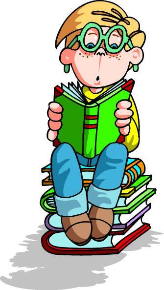 Баган Средняя общеобразовательная школа 1