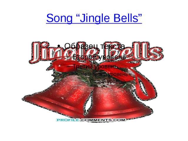 "Song ""Jingle Bells"""