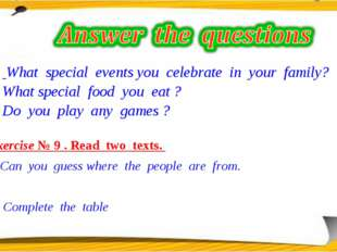 What special events you celebrate in your family? What special food you eat