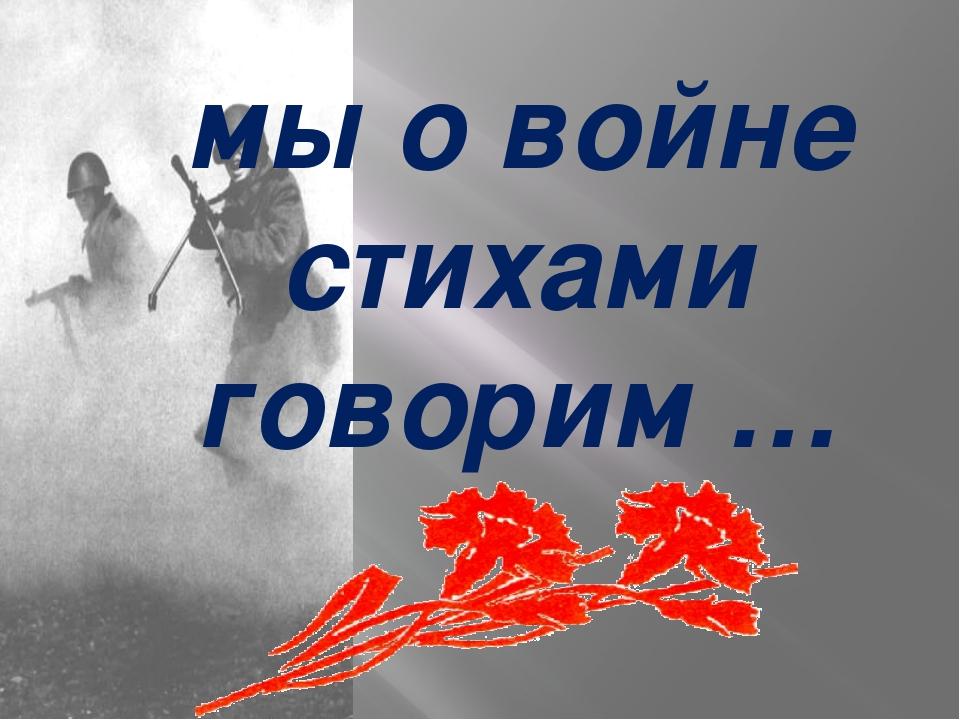 Перечень конкурсов министерства культуры рф
