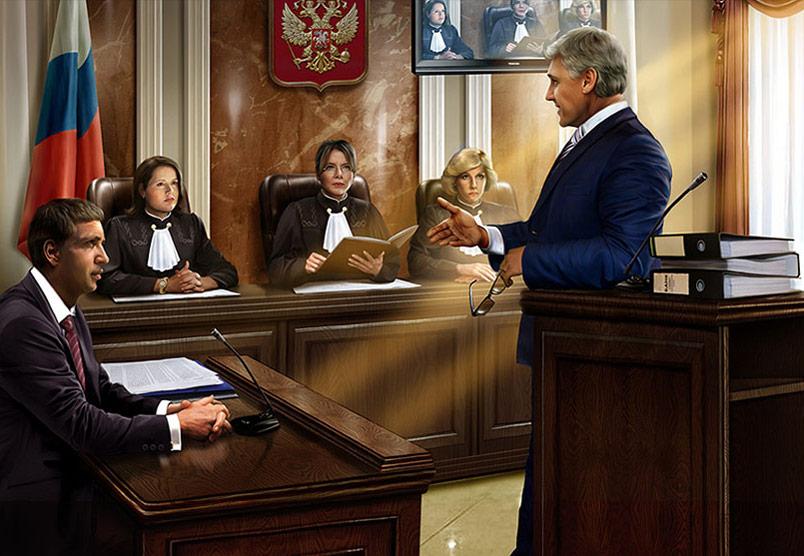 Защита и представительство в судах