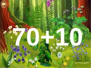 70+10
