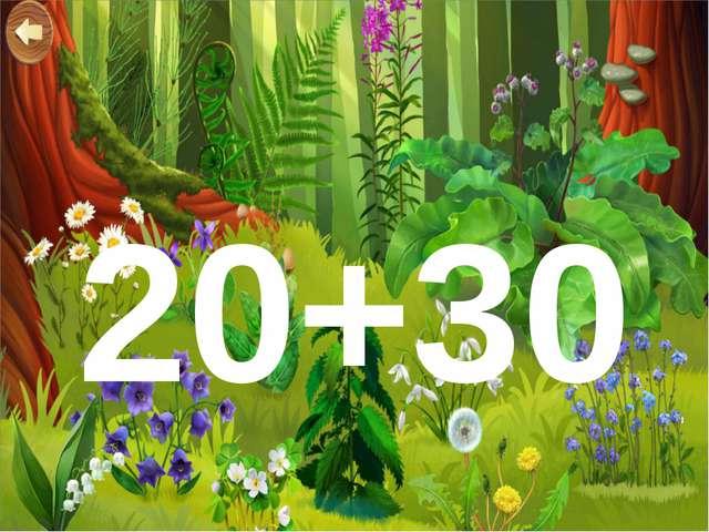 20+30
