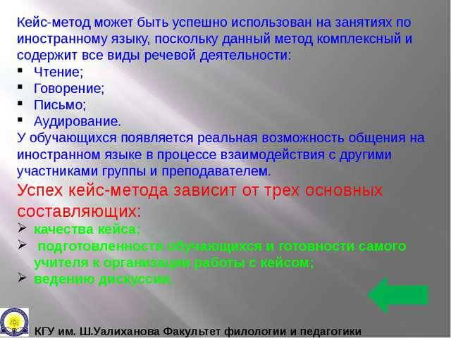 Список литературы 1.Буравой, М. Углубленное сase study: между позитивизмом и...