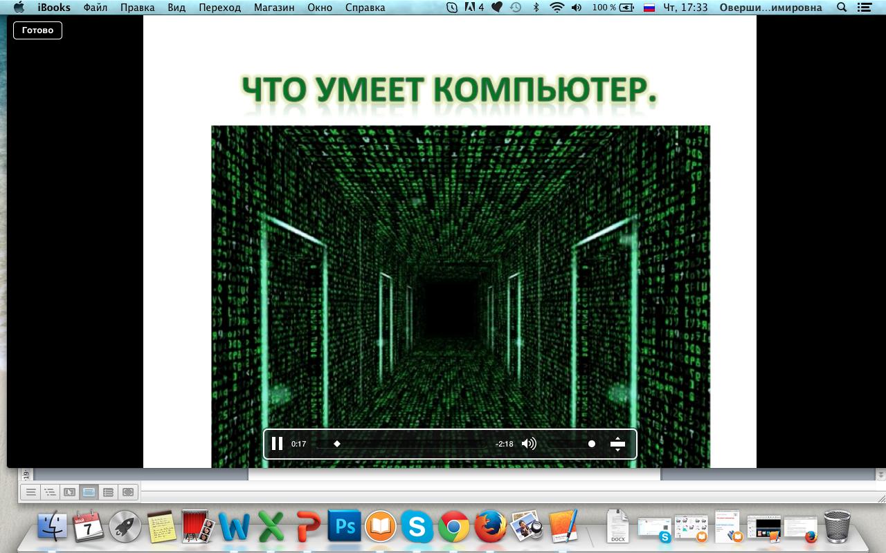 hello_html_3f77b10e.png