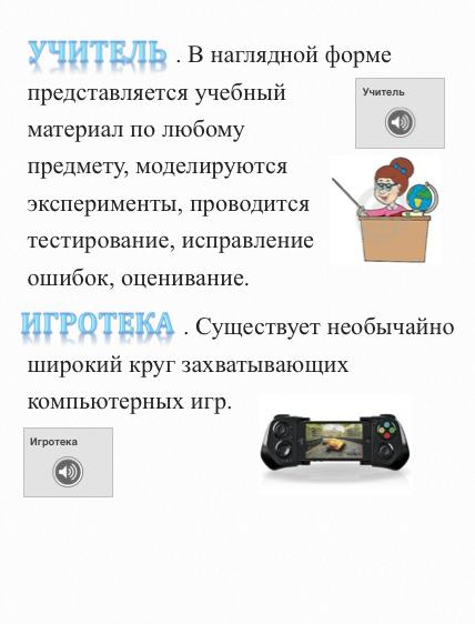 hello_html_5c1f87e6.png