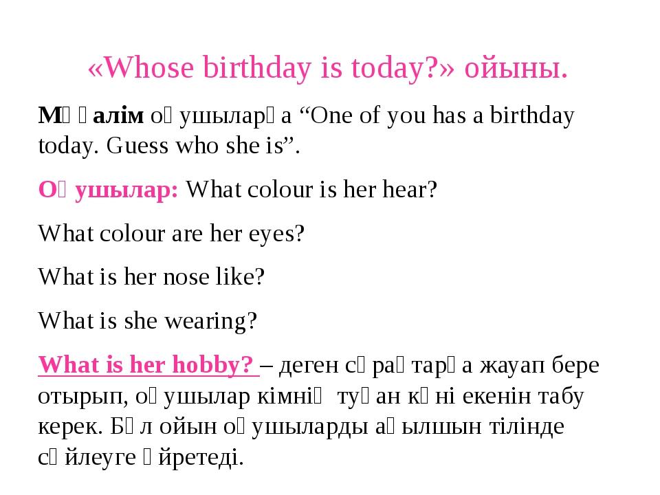 """«Whose birthday is today?» ойыны. Мұғалім оқушыларға """"One of you has a birthd..."""