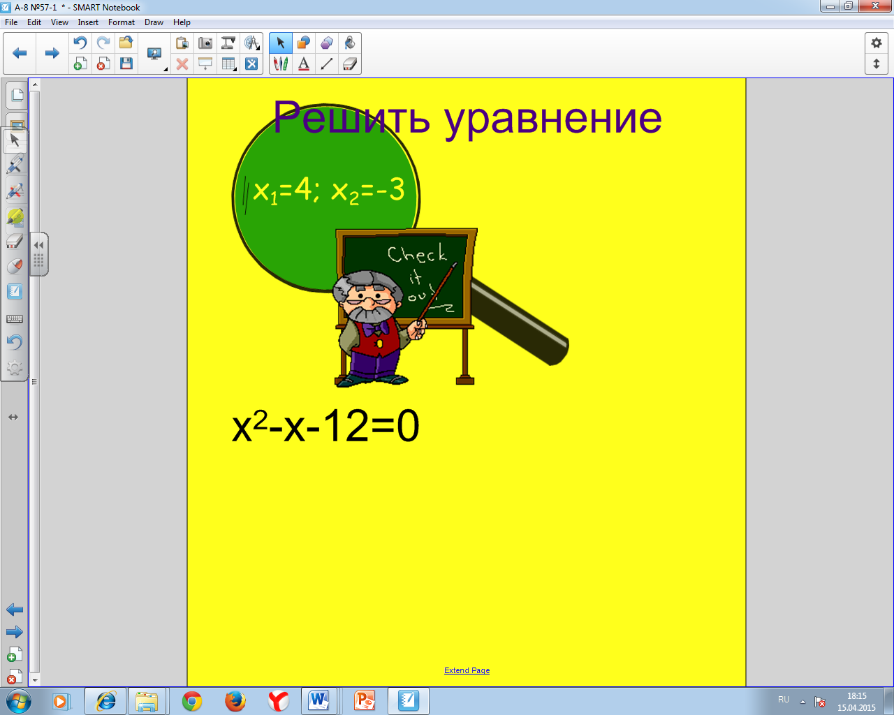 hello_html_4ceca84.png