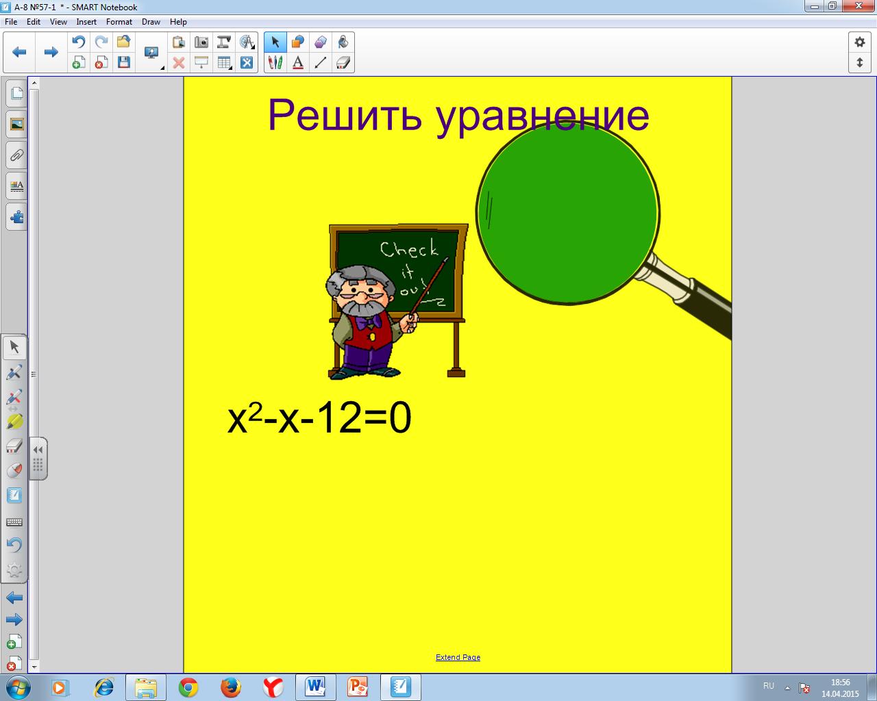 hello_html_m1df6363b.png