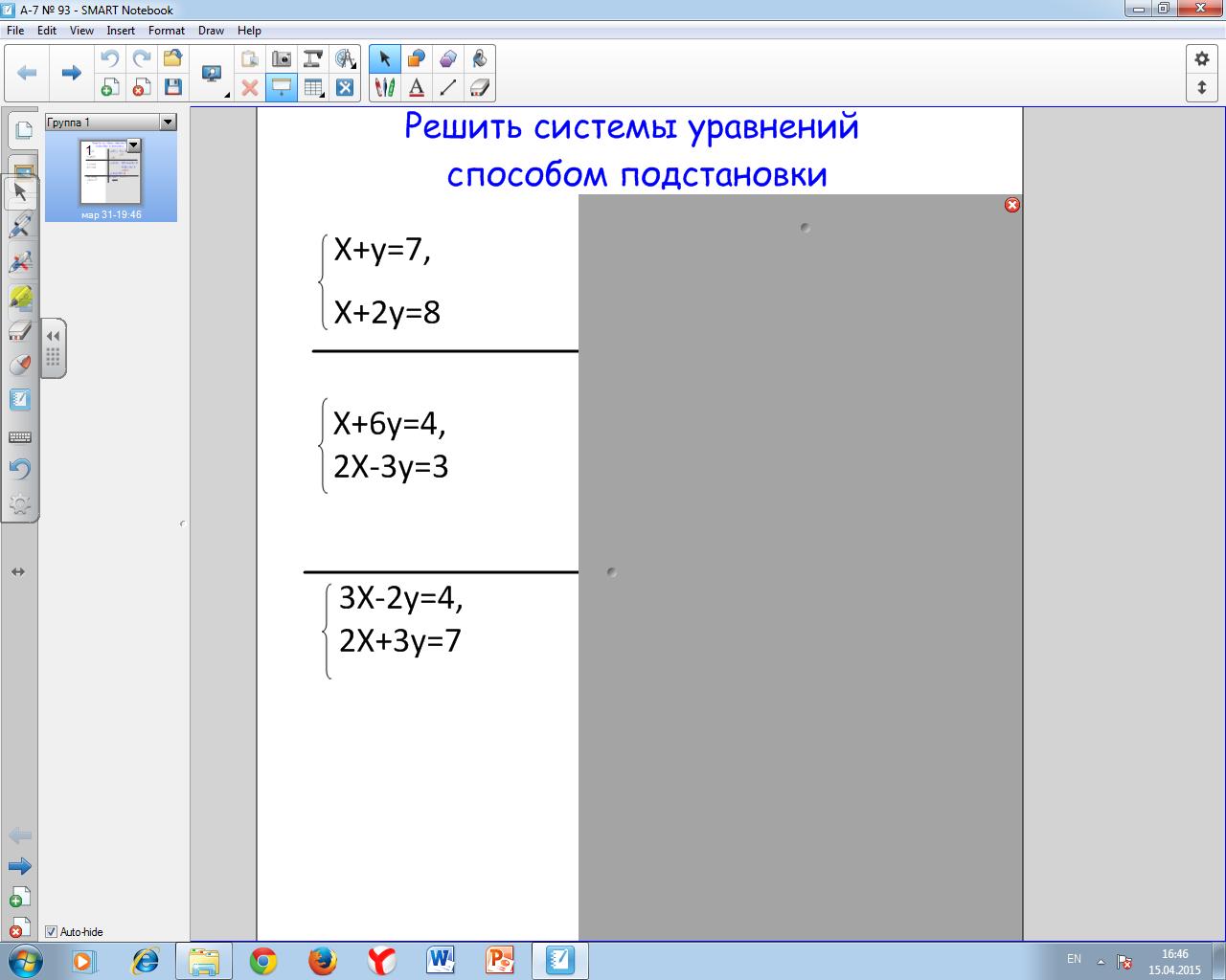 hello_html_m6c69f133.png