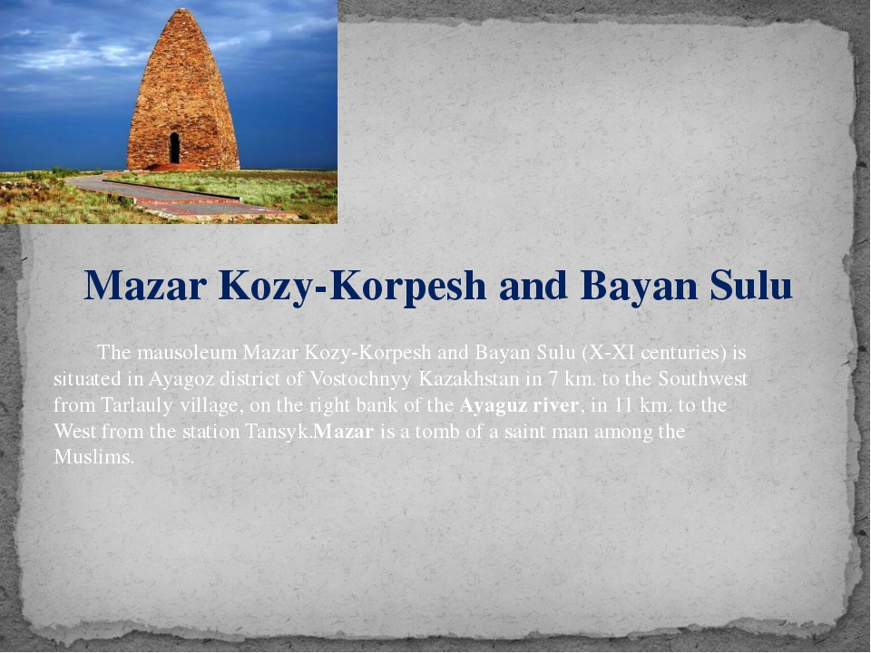 The mausoleum Mazar Kozy-Korpesh and Bayan Sulu (X-XI centuries) is situated...