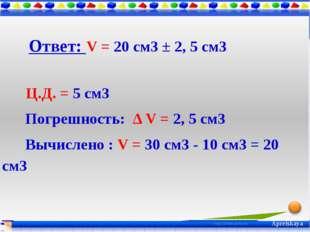 9. Картинка. Звонок с урока. http://02.74335s012.edusite.ru/images/ee383358c4