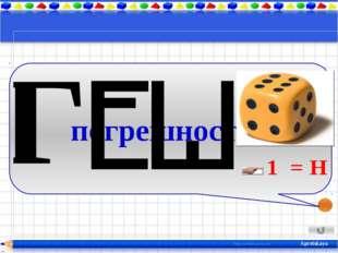 Как измерять удава Aprelskaya Очень хорош для формирования цели и темы занят