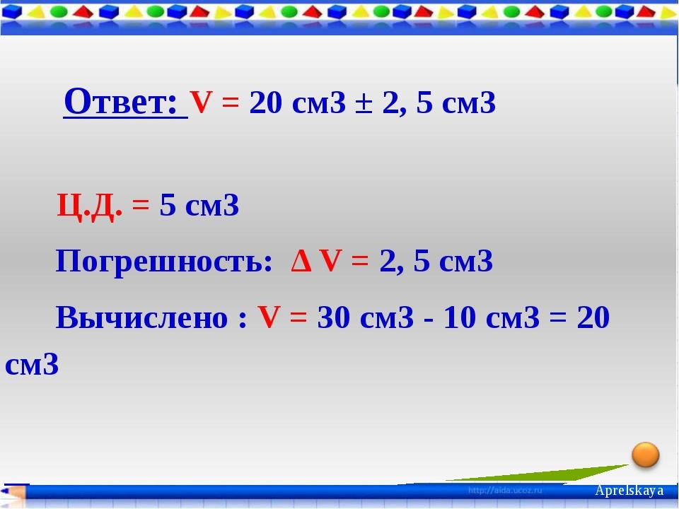 9. Картинка. Звонок с урока. http://02.74335s012.edusite.ru/images/ee383358c4...