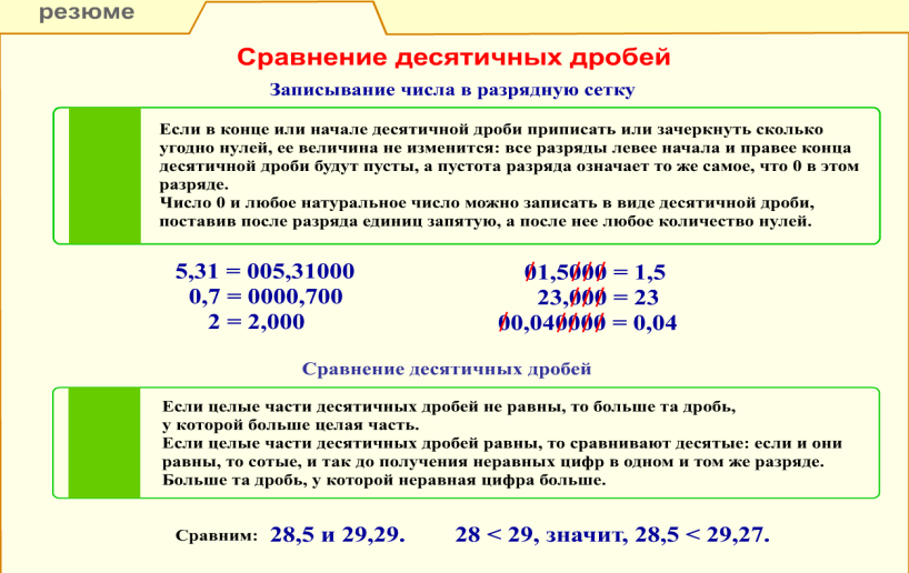 C:\Users\olga\Desktop\Новый точечный рисунок (4).bmp