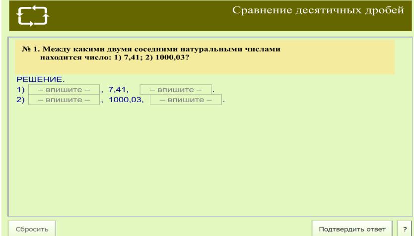 C:\Users\olga\Desktop\Новый точечный рисунок (2).bmp