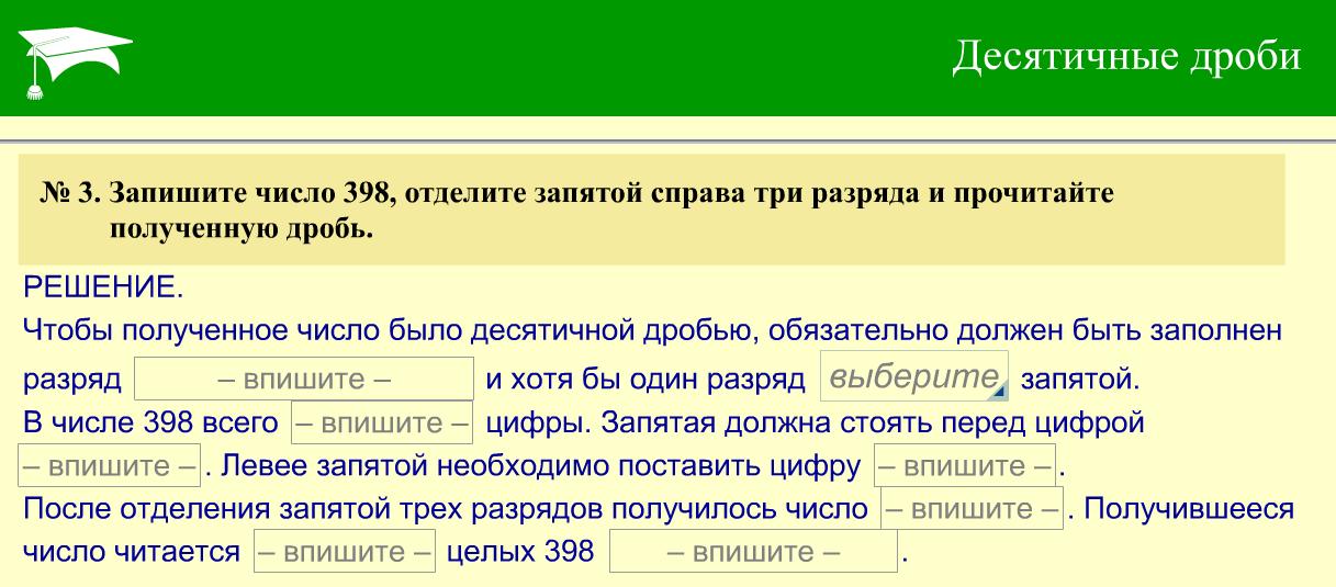 C:\Users\olga\Desktop\Новый точечный рисунок (3).bmp