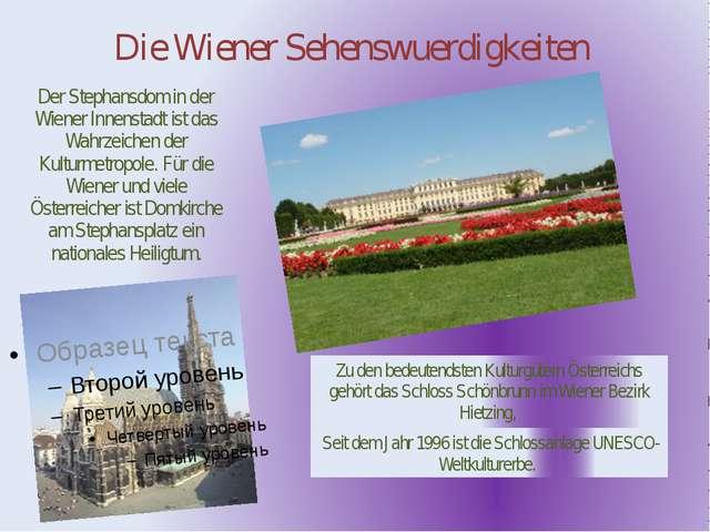 Die Wiener Sehenswuerdigkeiten Der Stephansdom in der Wiener Innenstadt ist d...