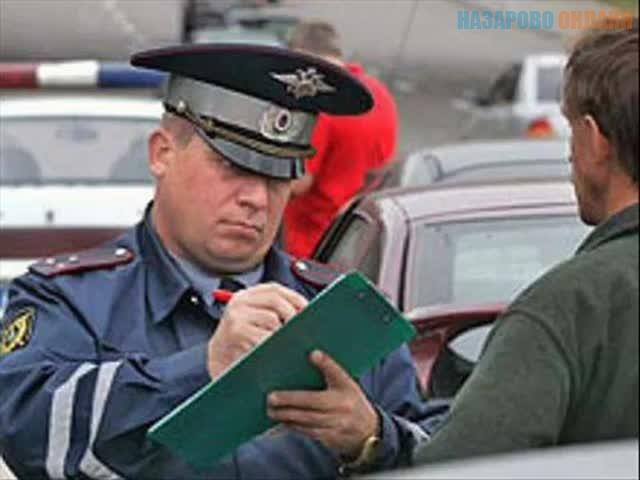 ОГИБДД Межмуниципального отдела МВД России