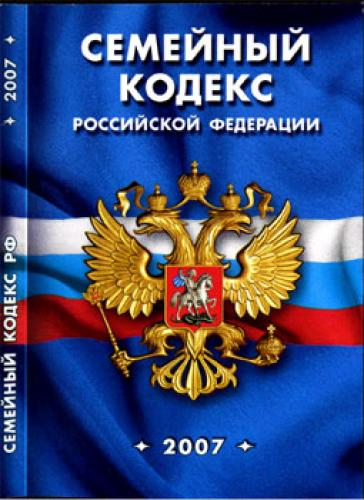 1 Апреля 2015 - Blog - Podbabiogorze